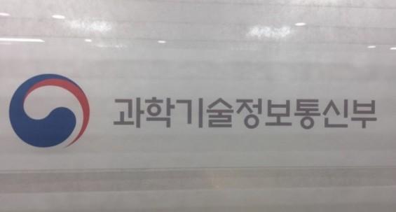 [과기장관회의]부처별 '조각조각' R&D성과, 사업화까지 '이어달리기'