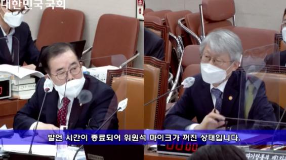 [2020 국감] 옵티머스 사태·위성 활용 부실·경북대 실험실 사고 집중 포화맞은 과기정통부 국감