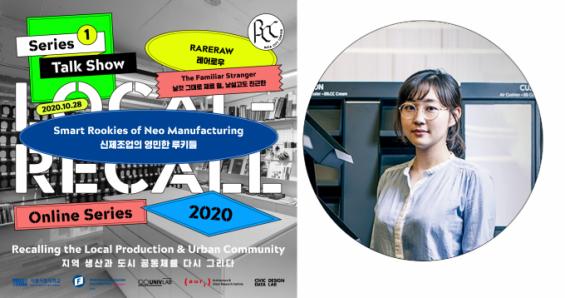 '철강 강국 한국에 왜 철제가구가 유행하지 않을까?'