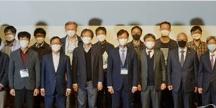 울산과기원, 양자 연구·소자 개발 전담할 연구소 개소