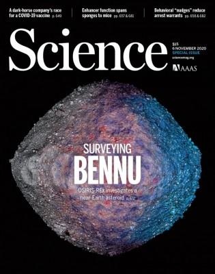 [표지로 읽는 과학] 소행성 '베누'의 시료를 기다리는 3개의 연구