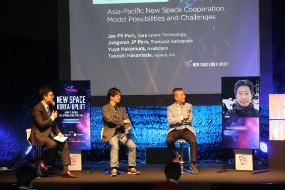 """[뉴스페이스 업리프트] """"경쟁과 협력이 우주산업과 뉴스페이스의 자양분"""""""