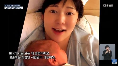 한국에선 비혼 임신 불법?…정부