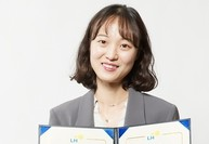 UNIST 대학원생, LH 도시문제 해결 과제서 2개 부문 최우수