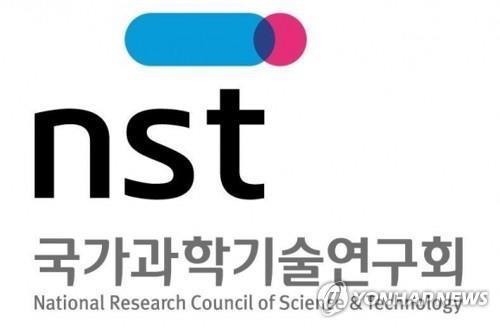 국가과학기술연구회-엘스비어출판사, 3년간 오픈액세스 전환계약