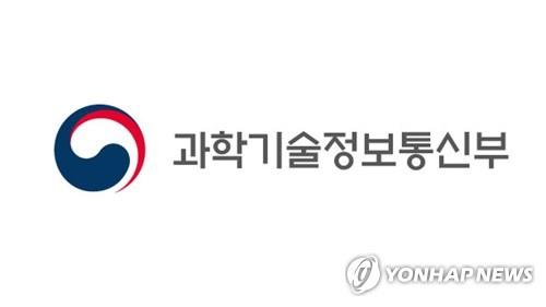 한·미 과기공동위 개최…연구윤리·코로나19 정책 공유