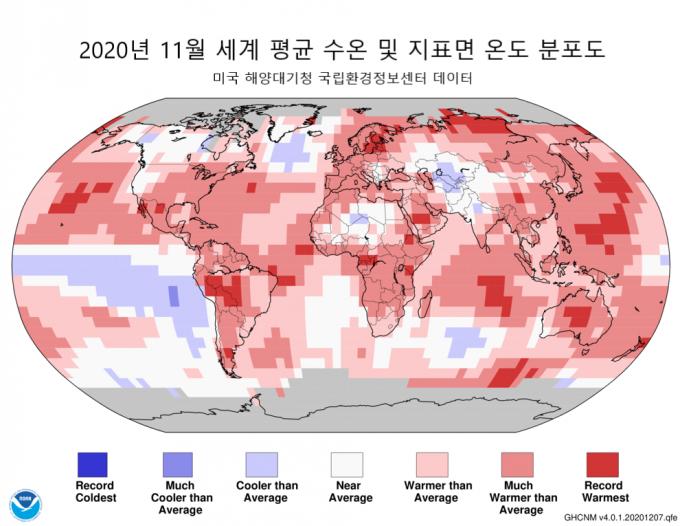 2020년 관측 역사상 '가장 더운 해' 2위 자리 굳힐까
