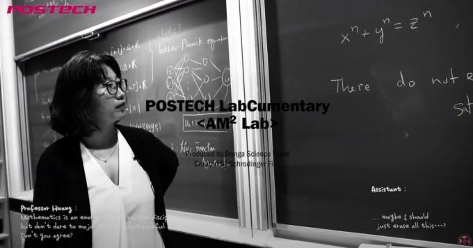 [랩큐멘터리]사회문제 풀기 위해 상부상조하는 수학과 인공지능