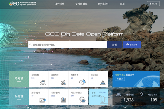 서울 단층분포 지도에 '과거지진' 발생위치 정보 붙여봤더니…