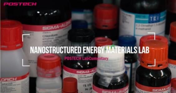 [랩큐멘터리] 화학 연구실에서 탄생한 부드럽고 정교한 인공근육