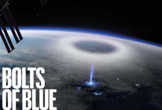 [표지로 읽는 과학] 국제우주정거장에서 관측한 블루 제트