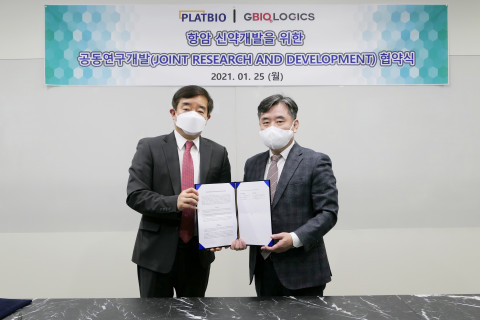[의학바이오게시판] 플랫바이오-지바이오로직스, 항암신약 공동개발 연구협약 外