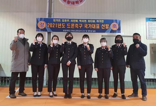 포항대 재학생·졸업생 6명 드론축구 국가대표 선발