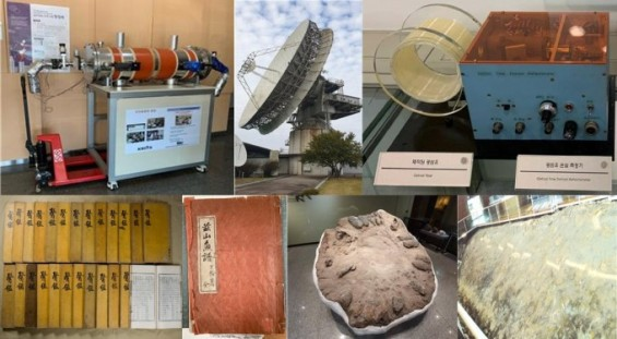 조선 최고의 의서 동의보감·국산 첫 원자시계 등 7건 국가과학유산에 이름 올렸다