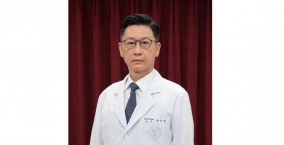갑상선두경부외과학회장에 권순연 고려대 안산병원 교수
