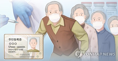 75세 이상 어르신 화이자 백신 접종 동의율 현재까지 86.1%(종합)