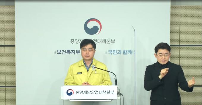 """방역당국 """"9일부터 요양병원·시설 접촉 면회 제한적 허용"""""""