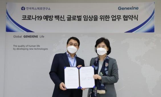 한국파스퇴르연구소, 제넥신이 개발한 코로나19 백신 해외 임상 돕는다