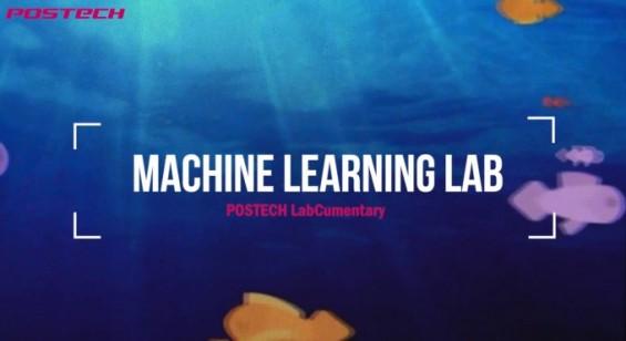 [랩큐멘터리]가장 좋은 답 찾는 AI를 가르칠 방법을 연구하다