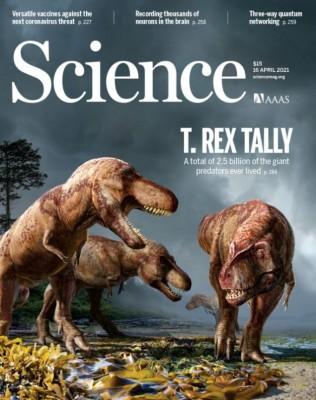 [표지로 읽는 과학] 티라노사우루스 렉스 몇 마리나 지구에 살았을까