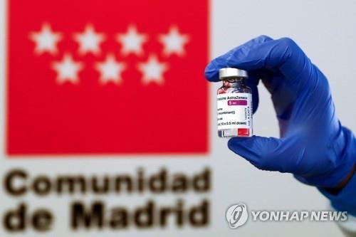 '1차 아스트라제네카-2차 화이자' 스페인, 백신 교차 접종 실험