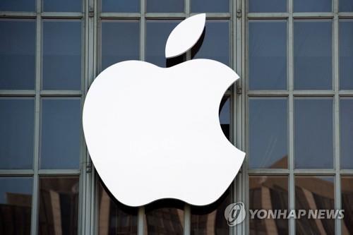 '5G 아이폰의 힘'…애플, 1분기 매출 54% 늘며 약 100조원