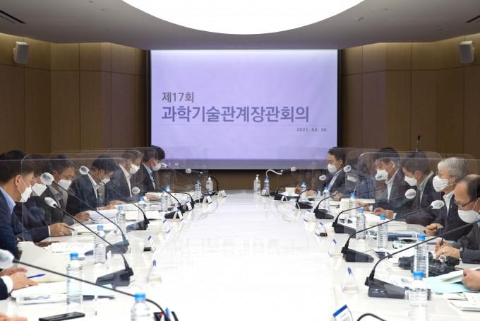 2024년 한국형 양자컴퓨터 첫 선…대덕특구 '또다른 50년' 청사진 그린다