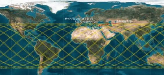공군-천문연, 美 우주기관과 협력해 '중국 로켓 추락' 공조…한반도 추락 가능성 낮아
