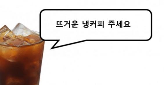 [박진영의 사회심리학] 예의 바르고 아무도 다치지 않는 위반, 유머