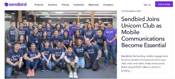 '제2의 센드버드' 나올까…미래 유니콘 기업 15개 발표
