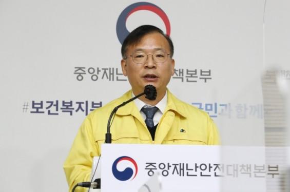 내달 13일까지 거리두기 수도권 2단계·비수도권 1.5단계 연장
