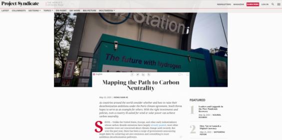 """홍남기 """"탄소중립, 국가별 전략 인정해야""""…EU탄소국경조정제도 겨냥했나"""