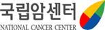 [의학바이오게시판] 암환자 커뮤니티 기반 앱 개발·실증 시민해결단 위촉 外
