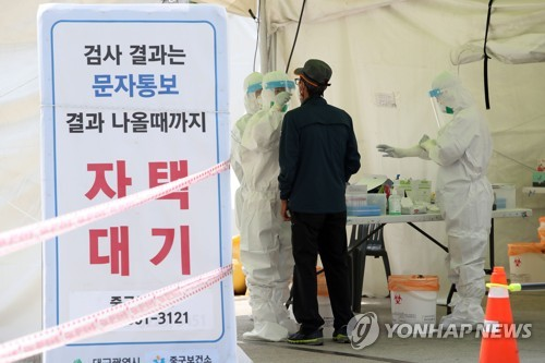 서울 고교서 집단감염…올해 유흥시설 관련 총 2천227명 확진