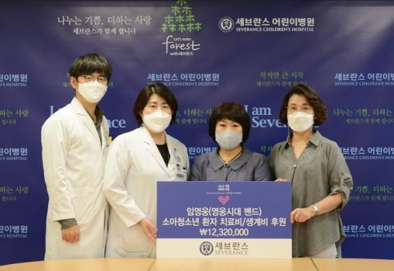 [의학바이오게시판] 가수 임영웅 팬클럽 세브란스병원 기부 外