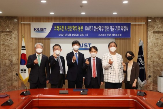 크래프톤, KAIST에 110억원 기부...장병규 의장·김창한 대표 등 11명 참여