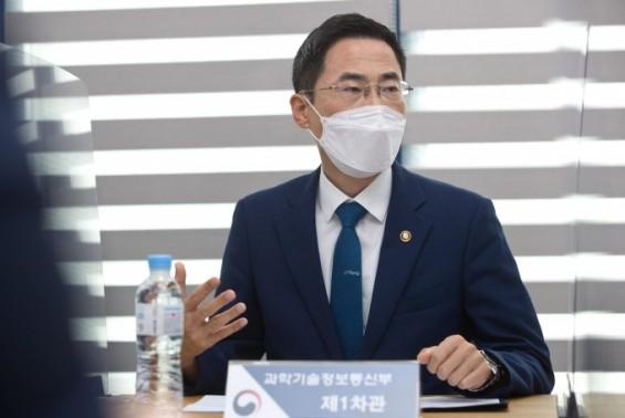 한국의 뉴스페이스 우주산업 육성전략 만든다