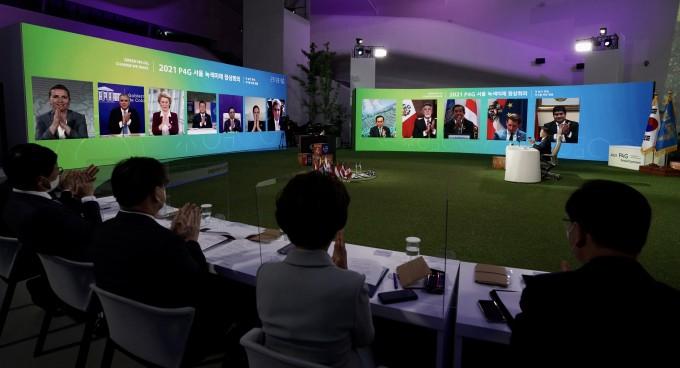 [전문] '2021 P4G 서울 정상회의' 채택 '서울선언문'