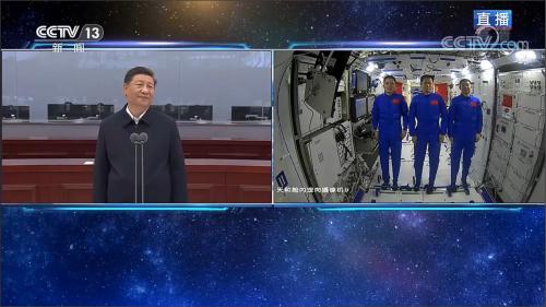 중국 2033년 화성에 우주인 보낸다