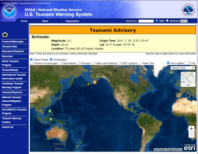 국립쓰나미경보센터(NTWC) 홈페이지 캡처