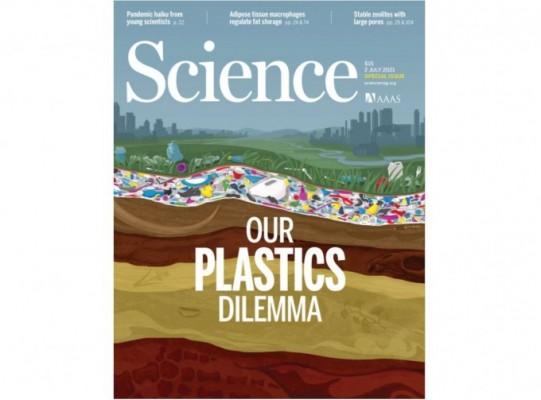 [표지로 읽는 과학] 플라스틱 쓰레기 지구에 영구적 흔적 남긴다