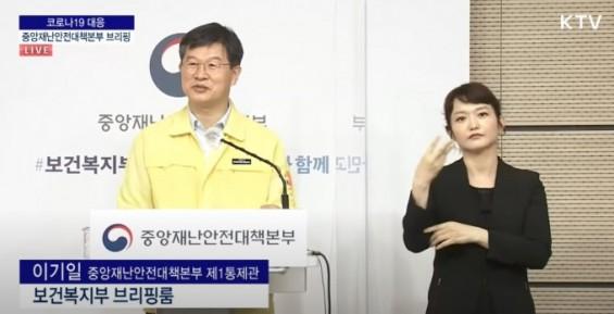 """""""수도권 20~30대 중심 코로나 확산"""