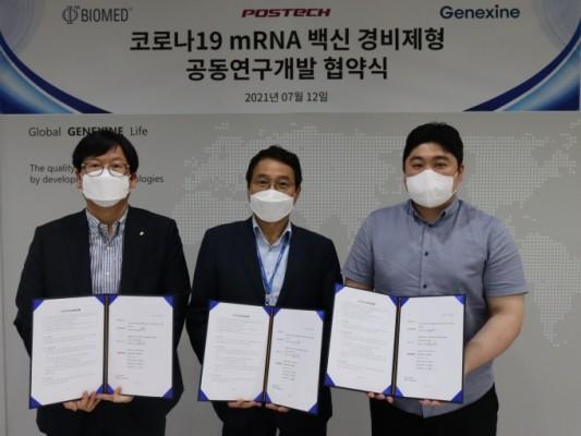 제넥신, 화이바이오메드·포스텍과 손잡고 코로나19 mRNA백신 개발한다
