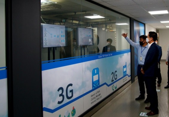 [산업게시판] 과기정통부, 5G 단말기 개발지원 인프라 구축 外