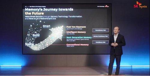 삼성·SK, 메모리 반도체 미래로 소셜·스마트·개방 제시(종합)