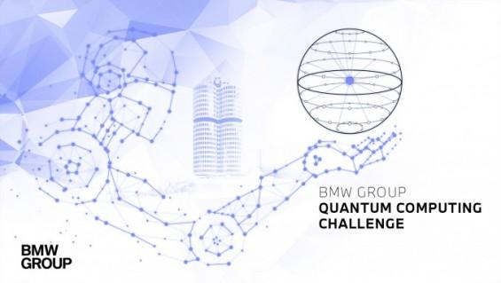 [산업게시판] BMW그룹-AWS 양자컴퓨팅챌린지 개최 外