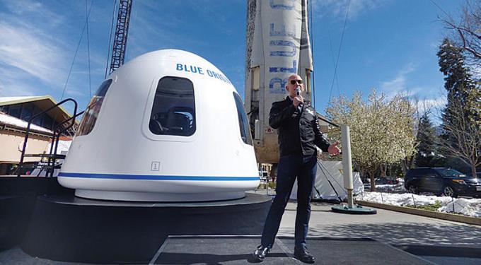 블루 오리진은 베이조스가 2000년 설립한 민간 우주탐사 기업이다. 블루 오리진이 만든 로켓 뉴셰퍼드호. 연합뉴스 제공
