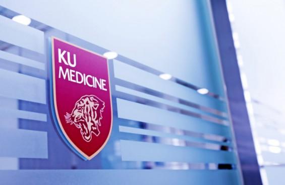 [의학바이오게시판] 고려대의료원 보건의료 R&D 제안서 교육 추진기관 外