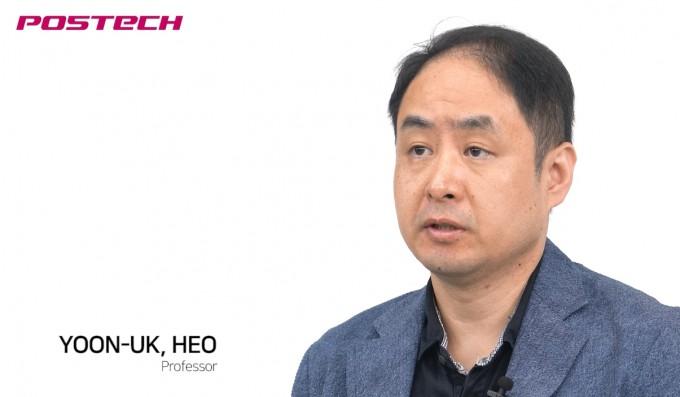 허윤욱 포스텍 철강에너지소재대학원 교수