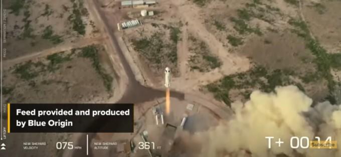 제프 베이조스 지구에서 가장 먼 곳을 본 기업가됐다...지구 상공 107km 우주여행 성공